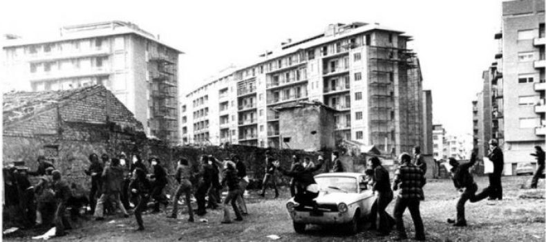 """Una """"Storia anomala"""", a quaranta anni dal Movimento del '77 – Contropiano"""