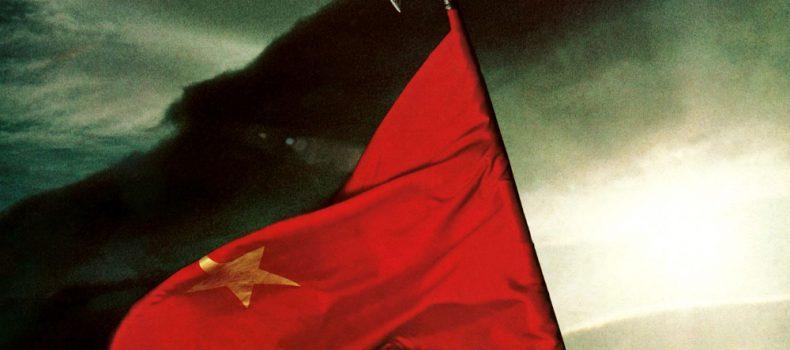 Scaletta e podcast 16º episodio DOWNSIDE UP – Thin Lizzy – 'Renegade'