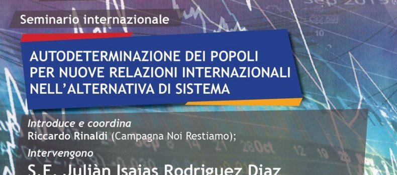 Roma 10 aprile presentazione di Tempesta Perfetta