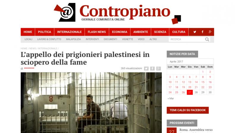 L'appello dei prigionieri palestinesi in sciopero della fame – Contropiano