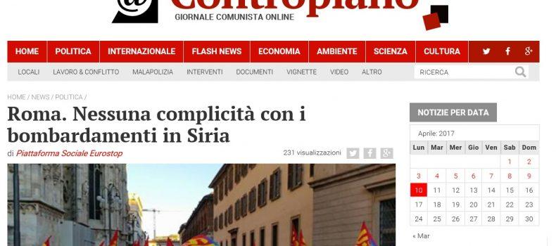 Roma. Nessuna complicità con i bombardamenti in Siria – Contropiano