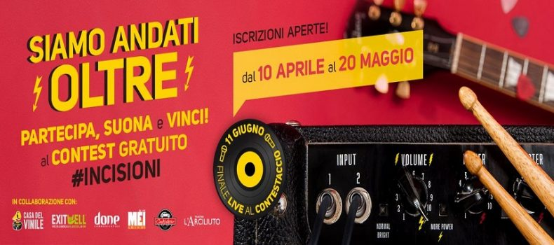 Intervista Incisioni Music Contest