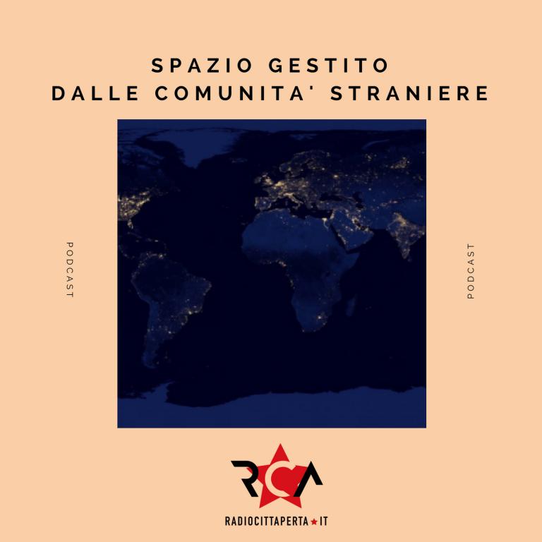 SPAZIO GESTITO DALLE COMUNITA' STRANIERE