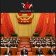 Al via il XIX congresso del Partito Comunista Cinese: intervista a Michelangelo Cocco