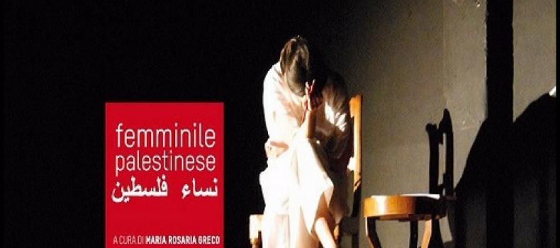 Femminile Palestinese, intervista a Maria Rosaria Greco