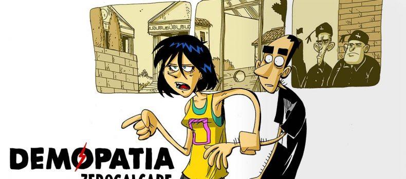 Demopatia. Viaggio nelle viscere della democrazia. I fumetti di Zerocalcare in un'app per ActionAid.