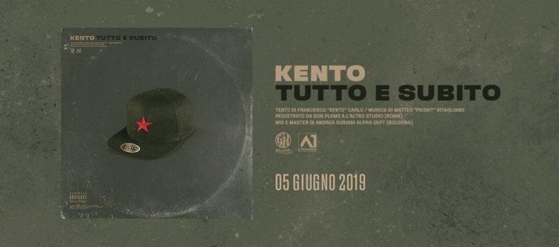"""""""Tutto e Subito"""", il nuovo singolo di Kento"""