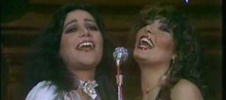 """Mia Martini e Loredana Bertè in """"Te possino dà tante cortellate"""" (1977)"""