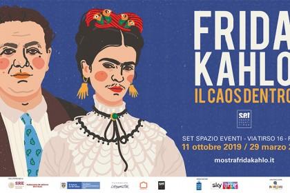 """Frida Kahlo """"Il caos dentro"""", la mostra-evento ad ottobre a Roma"""